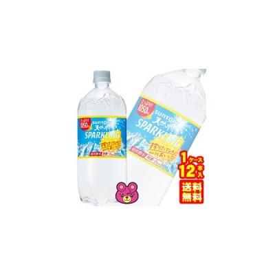 サントリー 天然水スパークリング レモン PET 1050ml×12本入 炭酸水 強炭酸 /飲料