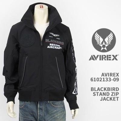 Avirex アビレックス ブラックバード スタンドジップ ジャケット AVIREX BLACKBIRD STAND ZIP JACKET 6102133-09 国内正規品/フライト/ミリタリー/ワッペン