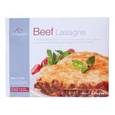 送料無料(東北〜中部) ビーフ ラザニア 1Kg×2個 Jarraballi Beef Lasagne  コストコ【冷凍食品】