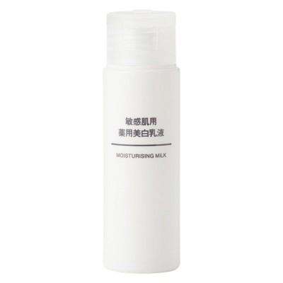 無印良品 敏感肌用薬用美白乳液(携帯用) 50mL 82575071 良品計画