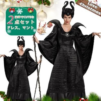 超目玉セール 短納期 クリスマスコスプレ 衣装 レディース 悪魔 女王 セクシー コスチューム 大人 仮装 変装 服 セットアップ ハロウィーン