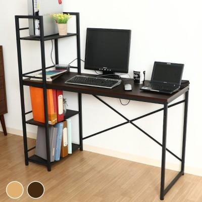 PCデスク ラック付きデスク 机 デスク リビングデスク 書斎 在宅ワーク オフィス 仕事 書類入れ 収納 パソコン台