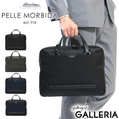【商品レビューで+5%】PELLE MORBIDA ペッレモルビダ ビジネスバッグ Capitano キャピターノ 2WAY ブリーフケース CA112