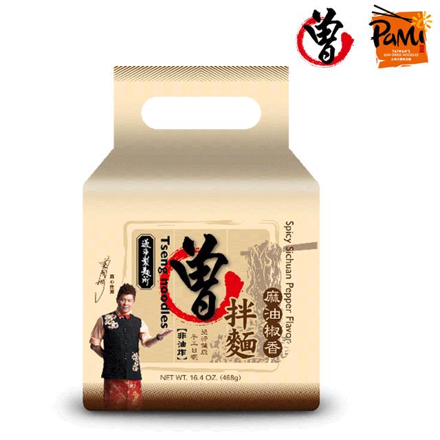 【過海製麵所】麻油椒香曾拌麵 (1袋4包入)-素食