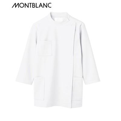 MONTBLANC ケーシー(8分袖)(女性用) ナースウェア・白衣・介護ウェア