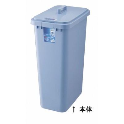 ベルク 角型ペール ブルー 30S 本体