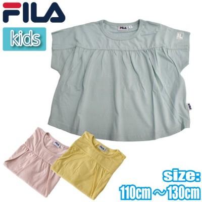 キッズ FILA ビッグTシャツ フィラ 半袖 子ども ジュニア 女の子 ガールズ シンプル おしゃれ かわいい 2点までメール便可