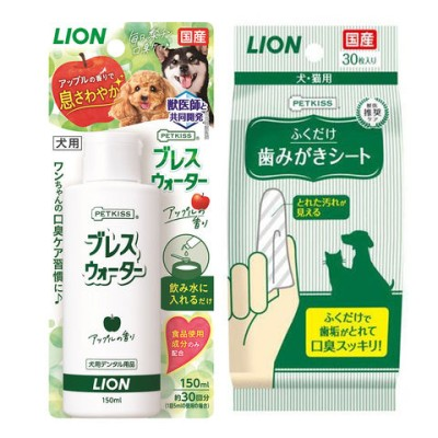 ライオン PETKISS ブレスウォーター アップルの香り 150ml+歯みがきシート 犬・猫用 30枚 関東当日便