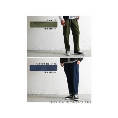 14色から選べる シェフパンツ メンズ イージー 綿 bgn-032w2003 328