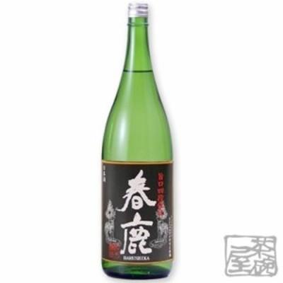 春鹿 旨口四段仕込 純米酒 1800ml 日本酒