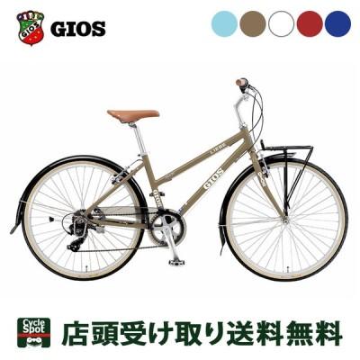 ジオス クロスバイク スポーツ自転車 2021年 リーベ GIOS 26インチ 7段変速 LIEBE