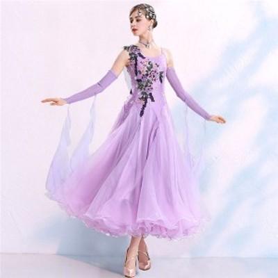 ダンスウエア 社交ダンス衣装 ラテン ダンス 衣装 モダンドレス 練習着 競技用大きい裾 レディースダンス衣装