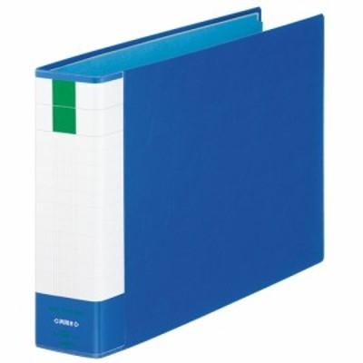 ライオン事務器 パイプ式ファイル(環境) 両開き B4ヨコ 500枚収容 50mmとじ 背幅71mm ブルー 1冊