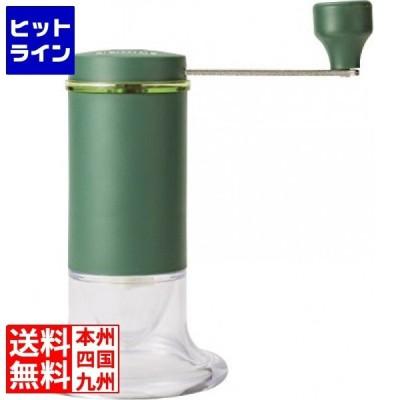 セラミックお茶ミル緑茶(煎茶)専用 CM-50GT