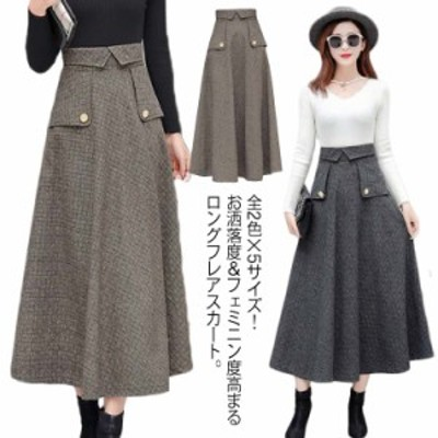 《送料無料》全2色×5サイズ!グレンチェック ロングスカート マキシスカート 秋冬 スカート ロングフレアスカート フレアスカート ロン