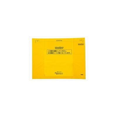 介護用トイレ処理袋ワンズケア(30枚入り)/袋/- 73106(YS-290) 総合サービス(wf-467022-2)