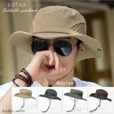 帽子メンズ ハット 男性 帽子 日焼け止め 折りたたみ 紫外線対策 UVハット 日焼け対策 防止 つば広 小顔効果