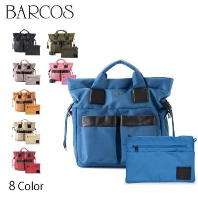【セット商品】 BARCOS リュックプリモカジュアル3WAY & ナイロンサコッシュ レディース 全6色 ONESIZE バルコス
