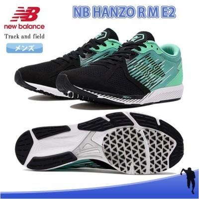ニューバランス(new balance) MHANZRE22E NB HANZO R M E2 2E メンズ ランニングシューズ 19SS
