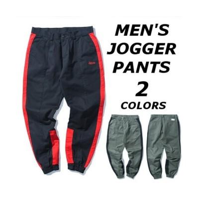 ジョガーパンツ メンズ おしゃれ ブランド 無地 黒 ワークパンツ サルエルパンツ パンツ ボトムス 大きいサイズ 春 夏 40代 50代