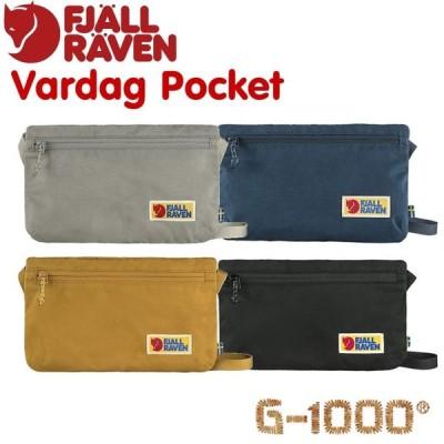 FJALLRAVEN フェールラーベン Vardag Pocket(27248)ヴァーダグ ポケット G-1000 カバン サコッシュ アウトドア フェス 旅行 正規品