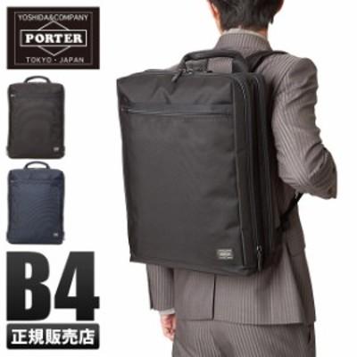 レビューで追加+5% 吉田カバン ポーター ステージ ビジネスリュック メンズ B4 PORTER 620-07597