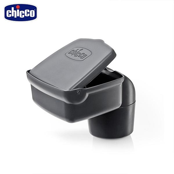 chicco-Kidfit安全汽座置杯架儲物盒