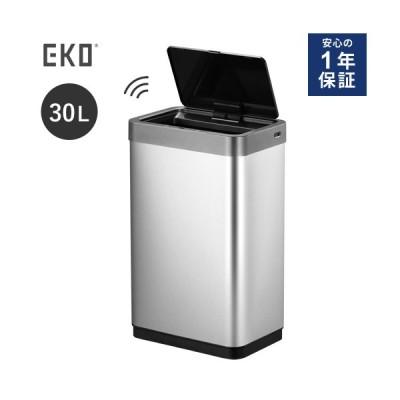 あすつく 【一年保証】EKO自動開封センサーゴミ箱 EK9260RMT-30L シルバー ダストボックス 30リットル 衛生的 おしゃれ スリム 自動 ふた付き