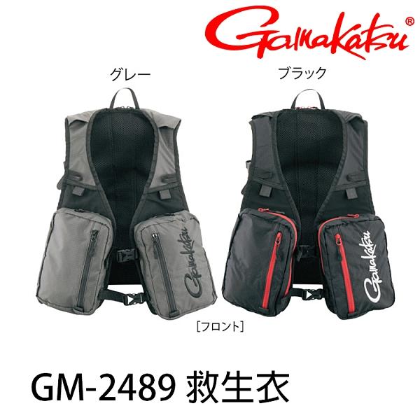 漁拓釣具 GAMAKATSU GM-2489 [救生衣]