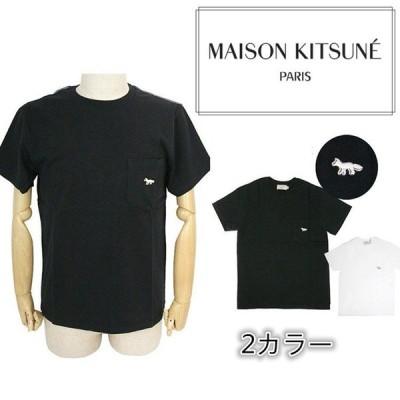 母の日 2021 メゾンキツネ Tシャツ MAISON KITSUNE メンズ 半袖  フォックスパッチ クルーネック お出かけ 通勤  旅行(全2色)  父の日