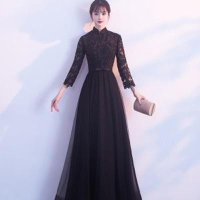 ロングドレス 黒 パーティードレス スタンドカラー ハイネック ロング丈 七分袖 長袖  レース 透け感 大きいサイズ Aライン ウエストマ