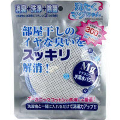 宮本製作所洗たくマグちゃん ブルー 1個 宮本製作所