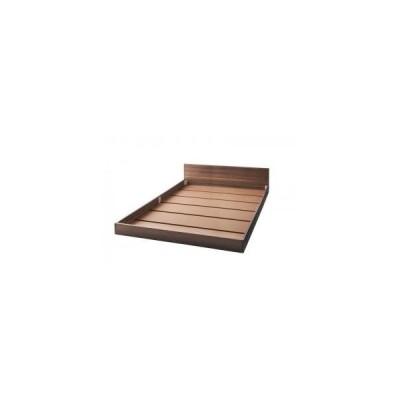 ベッドフレーム おしゃれ デザインベッド クイーン モダンデザインベッド ベッドフレームのみ クイーン Q×1