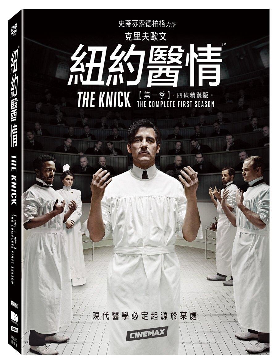 紐約醫情第一季 DVD