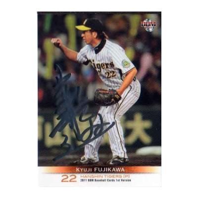 BBM2011 ベースボールカード ファーストバージョン 銀箔サインパラレル No.193 藤川球児