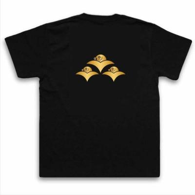 家紋TシャツのThe C'mon 三つ盛り雁金 メンズ 半袖 S M L XL XXL