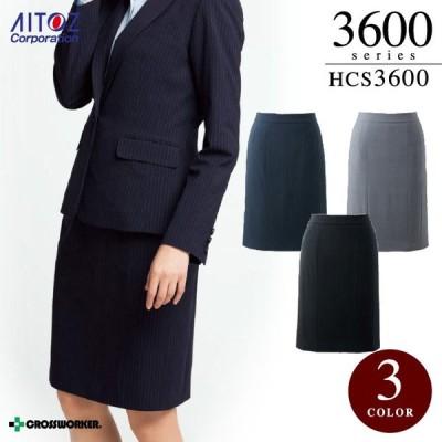 【秋冬】アイトス 【Pieds】【ピエ】HCS3600 キテミテ体感スカート(すっきりタイプ)