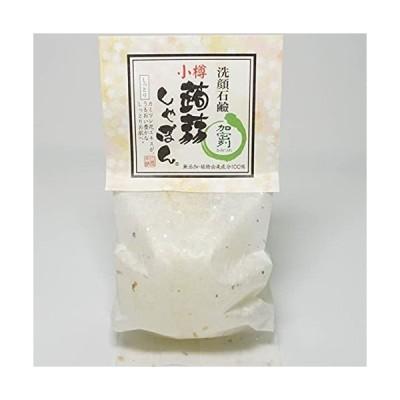 蒟蒻しゃぼん 小樽蒟蒻しゃぼん小 加密列(100g)石鹸 洗顔石鹸 セラミド配合 (無添加/しっとり/保湿) 乾燥肌 敏感肌の方へ