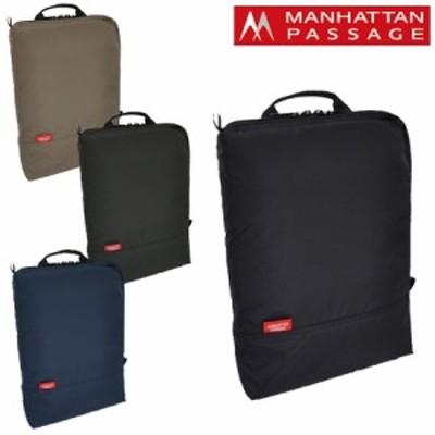 【レビューを書いて+5%】マンハッタンパッセージ バッグインバッグ A4 縦型 メンズ IB-A4200   MANHATTAN PASSAGE ビジネスバッグ 通勤
