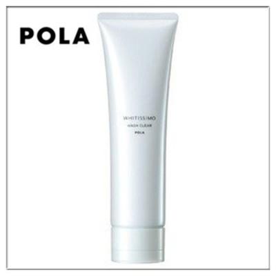 正規品 POLA ポーラ ホワイティシモ 薬用ウォッシュクリア 120g