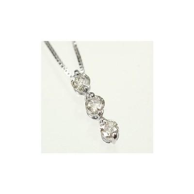 【ダイヤモンドネックレス・トリロジー】K18WG・ダイヤ0.2ct スリーストーンペンダント(ネックレス)