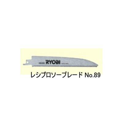 リョービ(RYOBI ) レシプロソー刃 SK材 全長175mm(1本入) <No.89 6641837>