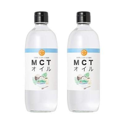 【2本セット】MCTオイル 480g 中鎖脂肪酸100%