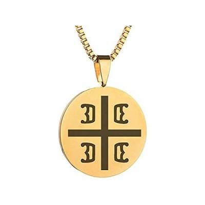 【送料無料】Gold Plated Engraved Serbian Cross Stainless Steel Christian All Crosses Pe【並行輸入品】