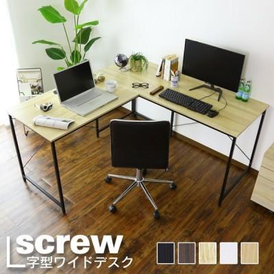 コーナーデスク おしゃれ ゲーミング L字 パソコン 151cm 机 PC オフィス 学習 勉強 机 つくえ シンプル 北欧 プレゼント