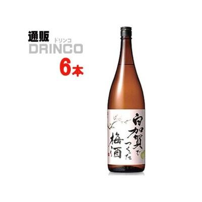 梅酒 白加賀 でつくった 梅酒 1.8L 瓶 6 本 ( 6 本 × 1 ケース ) サッポロ