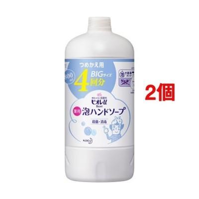 ビオレu 薬用泡ハンドソープ つめかえ用 ( 800ml*2コセット )/ ビオレU(ビオレユー)