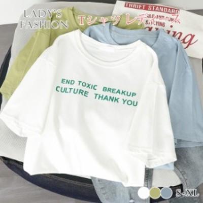 tシャツ 半袖 レディース 夏Tシャツ ゆったり 半袖Tシャツ カットソー トップス 夏 カジュアル
