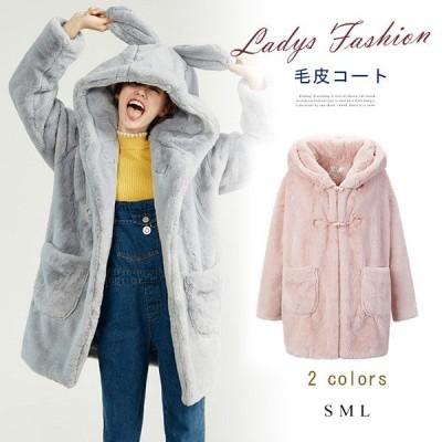 ファーコート レディース 毛皮コート フォックス フェイクファー 高級 おしゃれ 暖かい 秋冬 防寒 体型カバー