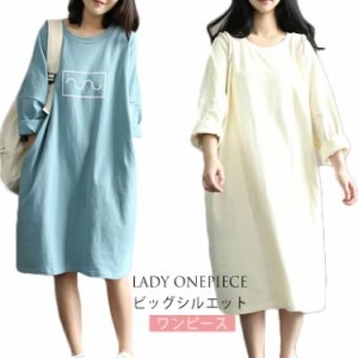 Aライン ワンピース ゆるシルエット レディース Tシャツ ワンピース ロング丈 クールネック ロングワンピース 韓国ファッション ビッグシ